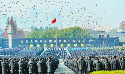 永矢弗谖公祭仪式2018年南京大屠杀死难者和平祈愿国家侧记日本中生兼职的女高服务图片