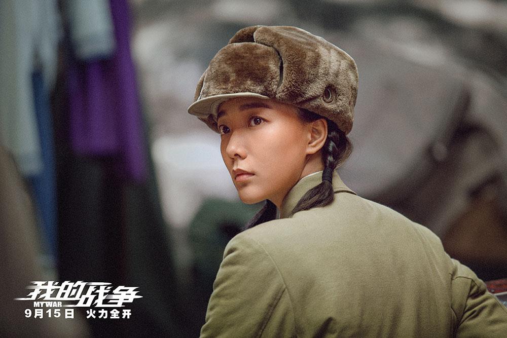王珞丹_我的战争