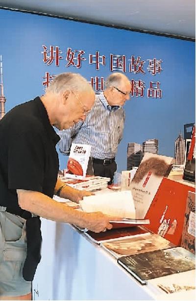 上海:走出去传播文化 让世界读懂中国(发现中国・全媒报道 精彩中国)