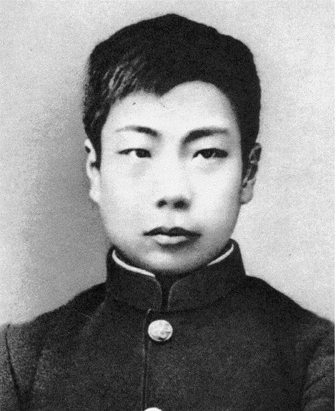 1903年,鲁迅先生留学日本时的照片