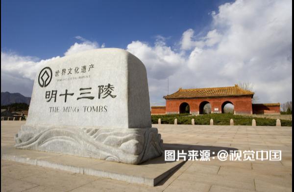 Le tombeau de Yong, le plus mystérieux des tombeaux des Ming
