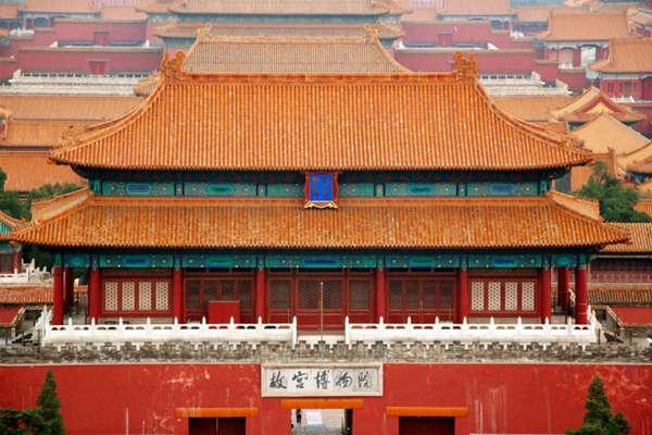 Tencent honore les jeunes créateurs sur les thèmes de la Cité Interdite