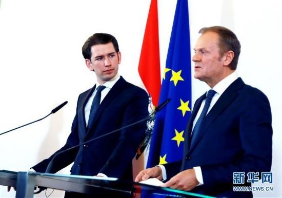 (国际)(2)图斯克说应防止因强制分摊难民引发欧盟分裂