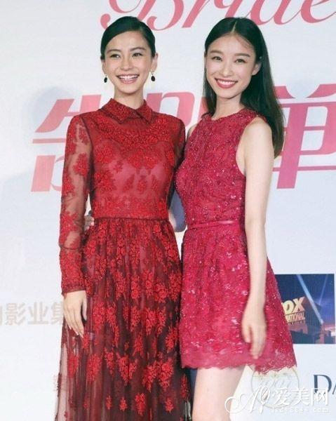倪妮 杨颖 angela baby 女星 红毯