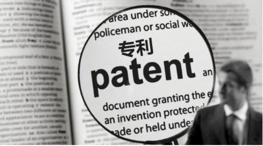 WIPO:中国专利申请数量激增 今年超日明年超美