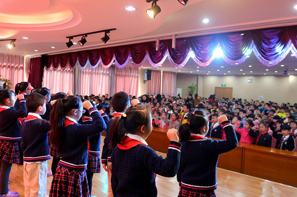 信用长丰 争做诚信好少年 合肥市翡翠学校举办含真礼活动