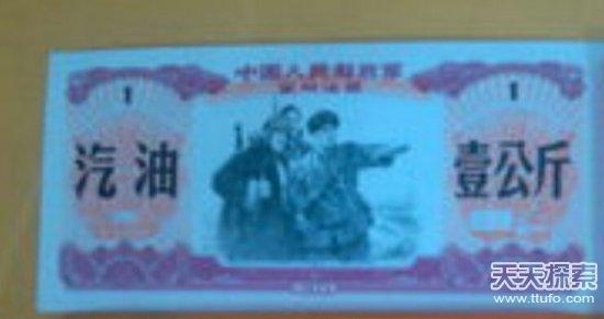 看哭了!图揭30年前中国的物价