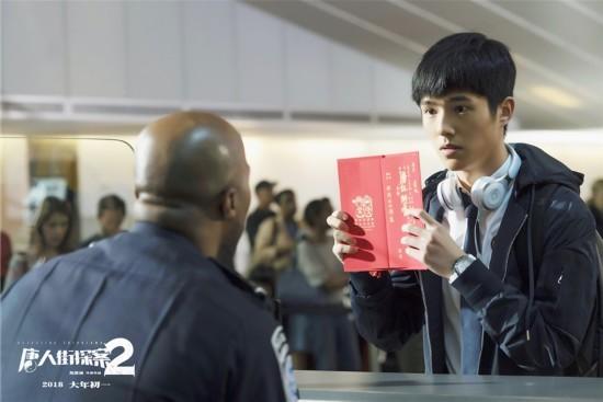 《唐人街探案2》破23亿 创华语2D电影票房新记录(图)