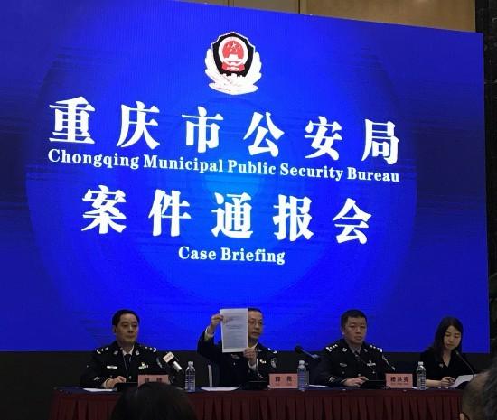 郭文贵等人伪造国家机关公文案被侦破_图1-2