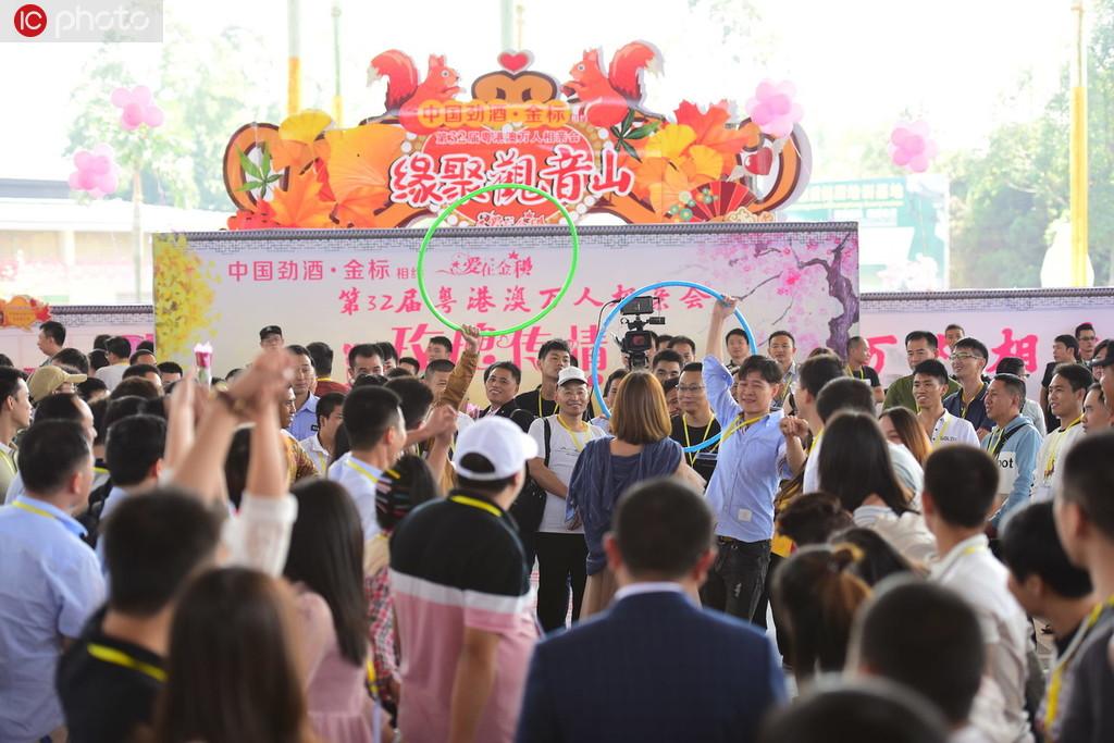 「王老五節」前「脫單」忙 廣東東莞舉行粵港澳萬人相親會 相親聯誼 第6張