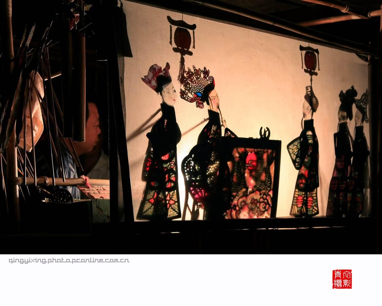 Teatro de Sombras en China