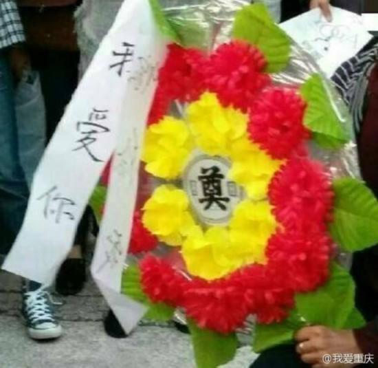 重庆一男子拿花圈求婚现场 女孩 断拒绝