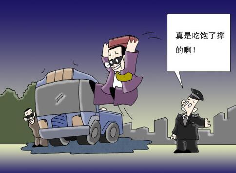 富豪连偷3辆越野车 法庭上自称偷盗能治病