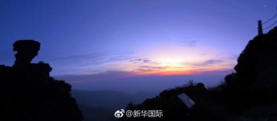 梵净山 世界自然遗产