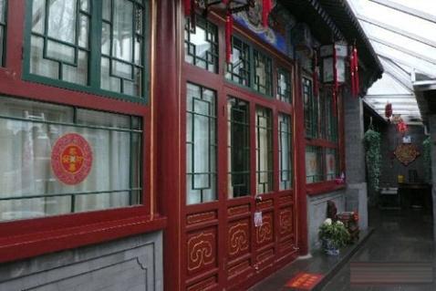 北京四合院式酒店 浓郁的老北京风情