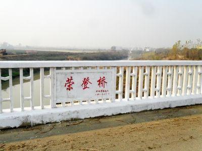 镇江荣登桥