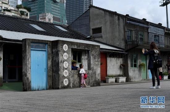 (XHDW)(3)历史建筑变文创园区