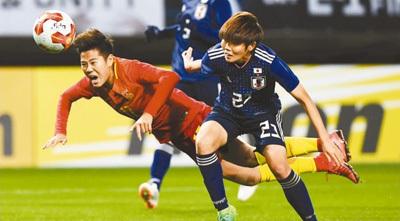 东亚杯 中国女足0∶1负于日本队 两战皆墨
