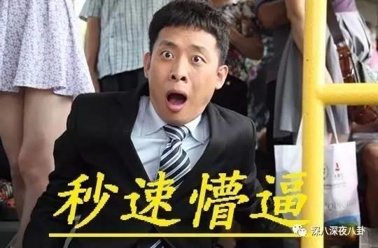 张译KO陆毅,情史零差评?混知乎吸猫毒高中不校车沈阳演技图片