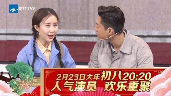 """《王牌对王牌3》春节燃情编排""""三好""""欢乐"""