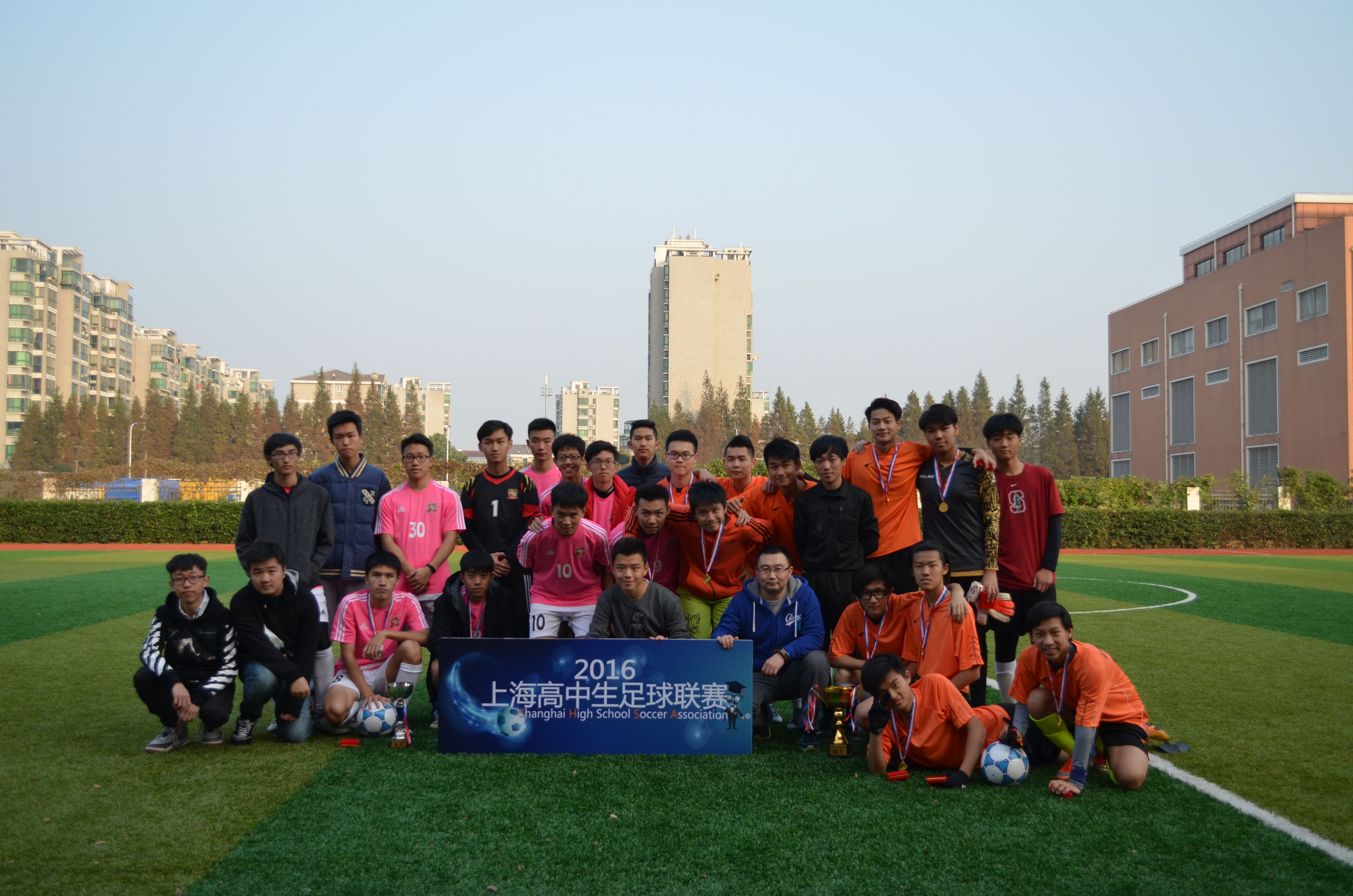 SHSA首届上海高中生足球联赛收官 上海中学足