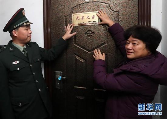 (社會)(2)上海為烈屬、軍屬和退役軍人家庭懸掛光榮牌