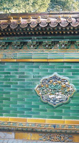 Charme et mœurs du vieux Beijing (II)